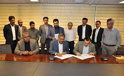 Issuance of Tripartite Letter of Support (TLOS) - 50 MW Tricom Wind Power Pvt. Limited