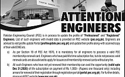 PAKISTAN ENGINEERING COUNCIL (ATTENTION ENGINEERS)